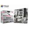 MSI B450M MORTAR TITANIUM (sAM4, AMD B450)