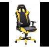 Фото Игровое кресло DXRacer King (OH/KS00/N) Black/Yellow