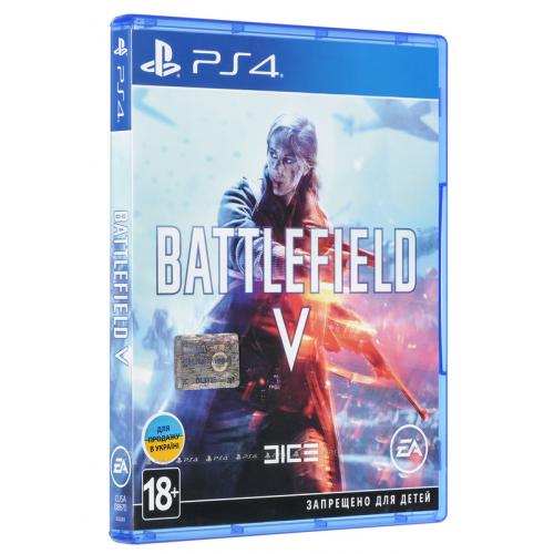 Фото Игра для PS4 BATTLEFIELD V (PS4) Blu-ray (0122263)