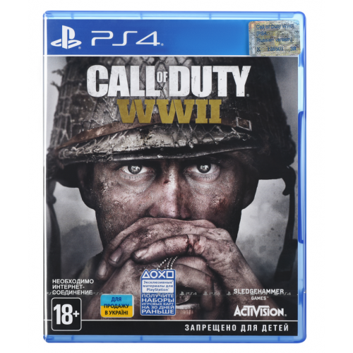 Фото Игра для PS4 Call of Duty: WWII (PS4) Blu-ray (7215667)