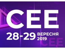 Фото 28-29 вересня TELEMART.UA бере участь у виставці СЕЕ-2019
