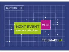 Фото 5 октября пройдет NZXT EVENT вместе с AlexReal в шоуруме TELEMART.UA