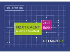 Фото NZXT EVENT в TELEMART.UA. Подробная программа мероприятия