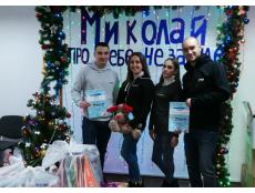 Фото Мы сделали это вместе! Благодарим всех участников акции «Миколай про тебе не забуде!»