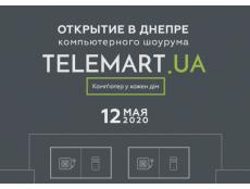 Фото 12 мая компьютерный шоурум TELEMART.UA открылся в Днепре