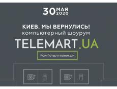 Фото Компьютерный шоурум TELEMART.UA в Киеве 30 мая возобновил работу