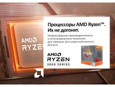 Фото Компания AMD предлагает энтузиастам ПК еще больше выбора с новыми процессорами AMD Ryzen™ 3000XT