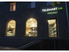 Фото Новый график работы шоурума TELEMART.UA в Днепре