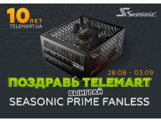 Фото Поздравь TELEMART - выиграй блок питания для ПК Seasonic PRIME Fanless 600W Titanium