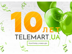 Фото 10 лет TELEMART.UA! Поздравление от Дмитрия Кочиша