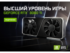 Фото ВЫСШИЙ УРОВЕНЬ ИГРЫ! С новыми видеокартами GeForce RTX™ 3060 Ti