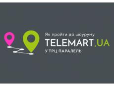 Фото Як пройти до київського шоуруму TELEMART.UA в ТРЦ Паралель