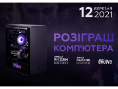 Фото На честь відкриття в Харкові шоуруму TELEMART.UA розіграш комп'ютера від AMD та EVOLVE