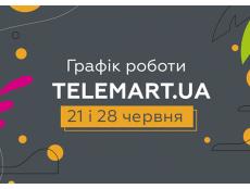 Фото Зміни в графіку роботи TELEMART.UA 21 і 28 червня