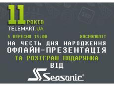 Фото Святкуй день народження TELEMART.UA разом з SeaSonic!