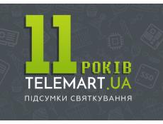 Фото Підсумки святкування 11-річчя TELEMART.UA