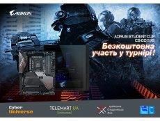 Фото Студентський кубок України з CS:GO 5x5