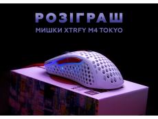 Фото Розіграш! Стань володарем ексклюзивної мишки Xtrfy M4 RGB Tokyo