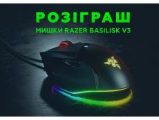 Фото Бери участь в розіграші, та вигравай геймерську мишку Razer Basilisk V3!