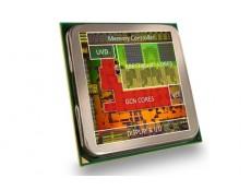 Фото Официально стартовали продажи бюджетных процессоров AMD Kabini рассчитанных под Socket AM1