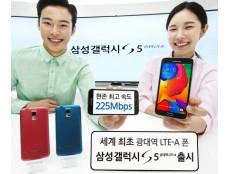 Фото Samsung официально анонсировала Galaxy S5 LTE-A – смартфон оснащенный мощным Snapdragon 805 и дисплеем с 2K-разрешением