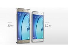 Фото Компания Samsung анонсировала бюджетные смартфоны Galaxy On5 и Galaxy On7