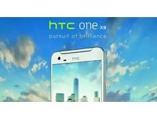 Фото HTC One X9 – смартфон высшего уровня с Quad HD-дисплеем, 4 Гб ОЗУ, камерой с разрешением 23 Мп и аккумулятором на 3500 мАч
