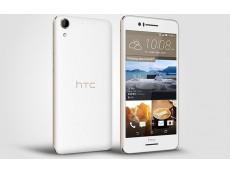Фото Объявлена стоимость и сроки появления в украинской рознице среднеценового смартфона HTC Desire 728G dual sim