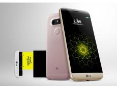 Фото Смартфон LG G5 с модульной конструкцией, сдвоенной камерой и новыми кнопками громкости представлен официально