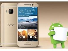 Фото HTC представила смартфон среднего класса One S9