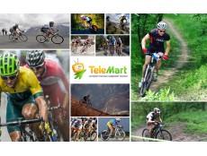Фото Магазин Телемарт при поддержке компании MSI создал команду по велоспорту