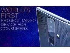 Фото Смартфон Lenovo Project Tango получит 6.4-дюймовый дисплей с разрешением 2K