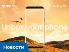 Фото Смартфоны Samsung Galaxy S8 и S8 Plus представлены официально
