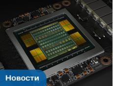 Фото Графическую архитектуру NVIDIA Volta заменит Ampere
